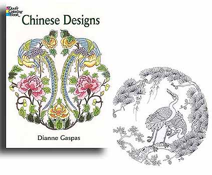 Dragon Coloring Pages on Friendly Chinese Dragons Coloring Pages    Free Coloring Pages
