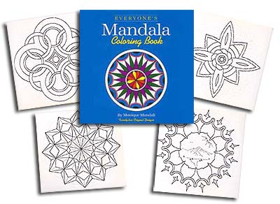 Everyone's Mandala Col. Book #1<br>by M. Mandali<br><b><font color=#FF0000>A Bargain!</font></b>