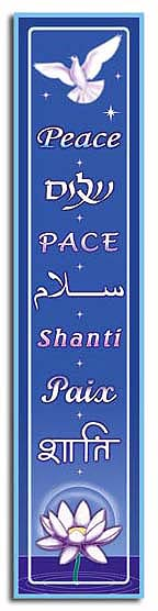 Peace Wall Hanging<br><b><font color=red>20% Online Discount</font></b>