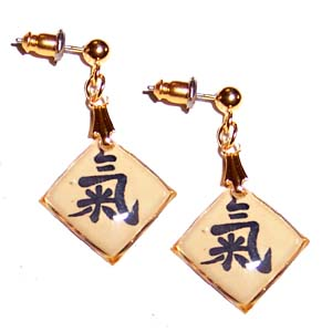 Chi Earrings<br><b><font color=red>Online Discount</font></b>